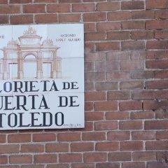 Отель Puerta De Toledo Испания, Мадрид - 9 отзывов об отеле, цены и фото номеров - забронировать отель Puerta De Toledo онлайн городской автобус