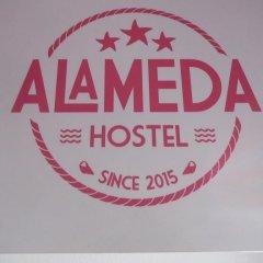 Alameda Hostel спа фото 2