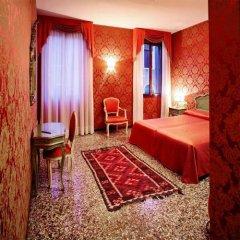 Отель Casa Martini 3* Стандартный номер с различными типами кроватей фото 4