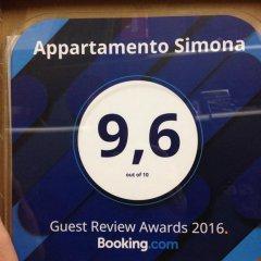 Отель Appartamento Simona Сполето питание