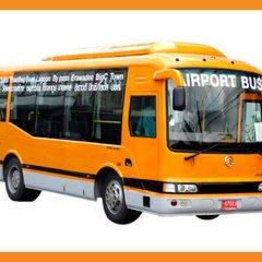 Lub Sbuy House Hotel городской автобус