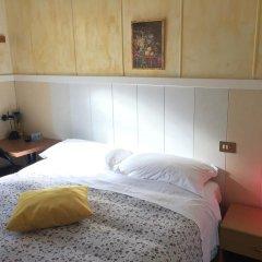 Hotel Moderno Таваньякко комната для гостей фото 4