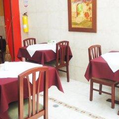 Отель Plaza Mayor Cali Колумбия, Кали - отзывы, цены и фото номеров - забронировать отель Plaza Mayor Cali онлайн питание
