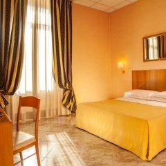 Amalia Vaticano Hotel 3* Стандартный номер с различными типами кроватей