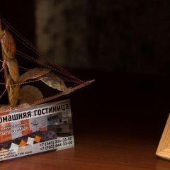 Гостиница Ленина 40 в Екатеринбурге отзывы, цены и фото номеров - забронировать гостиницу Ленина 40 онлайн Екатеринбург удобства в номере фото 2