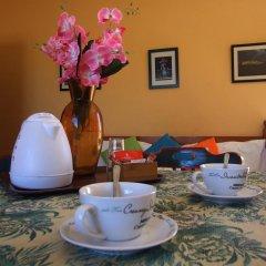 Mariblu Hotel питание фото 2