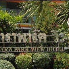 Отель Tharapark View Hotel Таиланд, Краби - отзывы, цены и фото номеров - забронировать отель Tharapark View Hotel онлайн фото 2