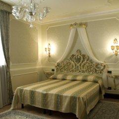 Отель Appartamento Ca' Cavalli Италия, Венеция - отзывы, цены и фото номеров - забронировать отель Appartamento Ca' Cavalli онлайн комната для гостей фото 4
