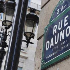 Отель Daunou Opera Франция, Париж - 4 отзыва об отеле, цены и фото номеров - забронировать отель Daunou Opera онлайн фитнесс-зал