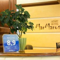 MarMaros Hotel удобства в номере