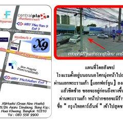 Отель X9Hostel Таиланд, Бангкок - отзывы, цены и фото номеров - забронировать отель X9Hostel онлайн городской автобус