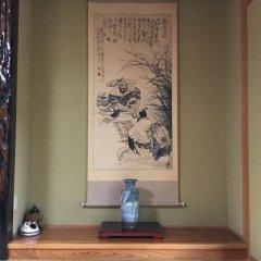 Отель Onsenkaku Япония, Беппу - отзывы, цены и фото номеров - забронировать отель Onsenkaku онлайн удобства в номере