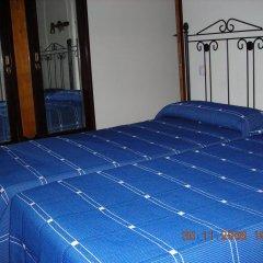 Hotel Rural Papasol фото 5