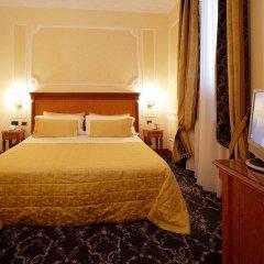 Dei Consoli Hotel 4* Стандартный номер с различными типами кроватей
