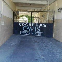 Apart Hotel Cavis Сан-Рафаэль парковка