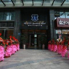 Апартаменты Chengdu Jianian CEO Apartment развлечения