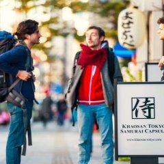 Отель Khaosan Tokyo Samurai Япония, Токио - отзывы, цены и фото номеров - забронировать отель Khaosan Tokyo Samurai онлайн спортивное сооружение