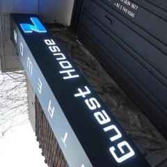 Отель G Guesthome Itaewon - Seoul Южная Корея, Сеул - отзывы, цены и фото номеров - забронировать отель G Guesthome Itaewon - Seoul онлайн фитнесс-зал