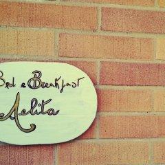 Отель Bed and Breakfast Aelita Италия, Чивитанова-Марке - отзывы, цены и фото номеров - забронировать отель Bed and Breakfast Aelita онлайн спортивное сооружение