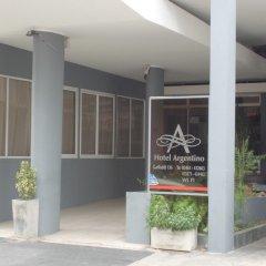 Hotel Norte Argentino San Nicolas Сан-Николас-де-лос-Арройос парковка