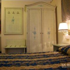 Отель Ca Pedrocchi 2* Стандартный номер с различными типами кроватей фото 2