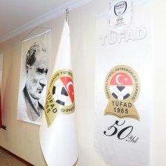 Tufad Турция, Анкара - отзывы, цены и фото номеров - забронировать отель Tufad онлайн гостиничный бар