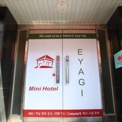 Отель Backpacker Mr. Sea Insadong Южная Корея, Сеул - отзывы, цены и фото номеров - забронировать отель Backpacker Mr. Sea Insadong онлайн парковка