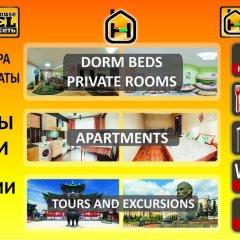Гостиница NOMADS hostel & apartments в Улан-Удэ 5 отзывов об отеле, цены и фото номеров - забронировать гостиницу NOMADS hostel & apartments онлайн питание