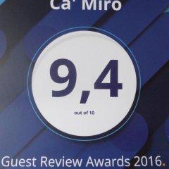Отель Ca' Mirò Италия, Венеция - отзывы, цены и фото номеров - забронировать отель Ca' Mirò онлайн питание