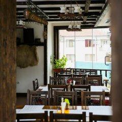 Отель Zlatograd Болгария, Ардино - отзывы, цены и фото номеров - забронировать отель Zlatograd онлайн гостиничный бар