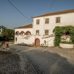 Hotel Rural da Barrosinha парковка