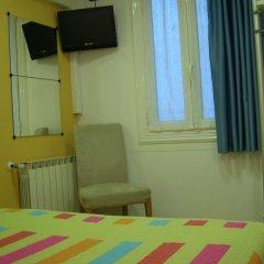 Отель Pensión San Vicente Испания, Сан-Себастьян - отзывы, цены и фото номеров - забронировать отель Pensión San Vicente онлайн детские мероприятия фото 2