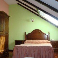 Отель Hosteria Peña Sagra комната для гостей
