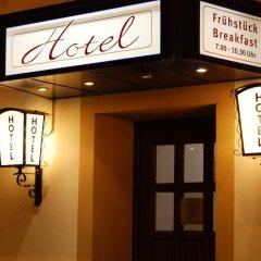 Отель Alt Deutz City-Messe-Arena Германия, Кёльн - отзывы, цены и фото номеров - забронировать отель Alt Deutz City-Messe-Arena онлайн развлечения