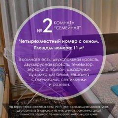 Отель Жилые помещения Amigo Казань в номере