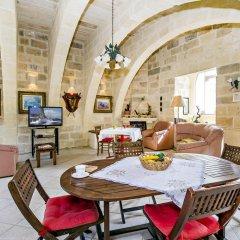 Отель Vecchio Mulino B&B Мальта, Зеббудж - отзывы, цены и фото номеров - забронировать отель Vecchio Mulino B&B онлайн интерьер отеля фото 3