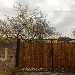 Отель Three Jugs B&B Ереван фото 16