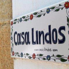 Отель CasaLindos парковка