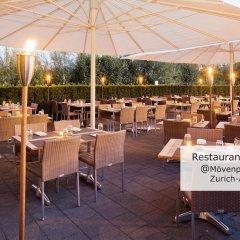Отель STAY@Zurich Airport Швейцария, Глаттбруг - отзывы, цены и фото номеров - забронировать отель STAY@Zurich Airport онлайн помещение для мероприятий