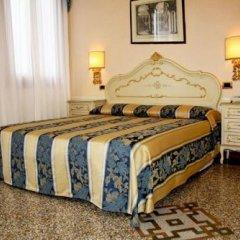 Отель Residenza Ae Ostreghe Стандартный номер с различными типами кроватей фото 5