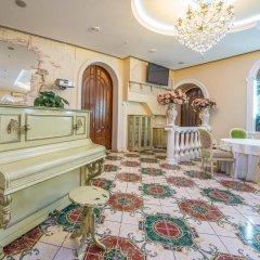 Гостиница Коралл интерьер отеля