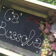Отель Ca' Bussola B&B Италия, Монцамбано - отзывы, цены и фото номеров - забронировать отель Ca' Bussola B&B онлайн