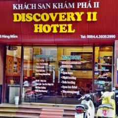 Отель Discovery II Hotel Вьетнам, Ханой - отзывы, цены и фото номеров - забронировать отель Discovery II Hotel онлайн развлечения