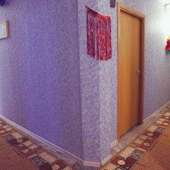Мини-Отель Отдых 4 Москва помещение для мероприятий