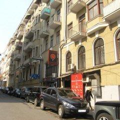 Апартаменты BOGO городской автобус