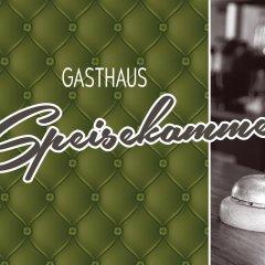 Отель Gasthaus Speisekammer Германия, Венденбург - отзывы, цены и фото номеров - забронировать отель Gasthaus Speisekammer онлайн развлечения
