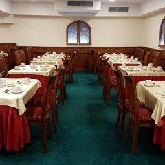 Отель Armenian Royal Palace Армения, Ереван - отзывы, цены и фото номеров - забронировать отель Armenian Royal Palace онлайн питание фото 2