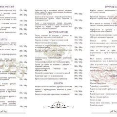 Гостиница Авиньон в Уссурийске отзывы, цены и фото номеров - забронировать гостиницу Авиньон онлайн Уссурийск городской автобус