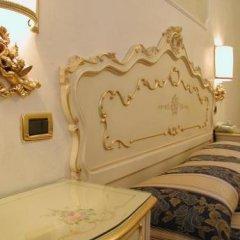 Отель Residenza Ae Ostreghe Стандартный номер с различными типами кроватей фото 2