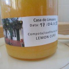 Отель Casa Do Limoeiro интерьер отеля